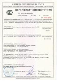 Сертификат на взрывозащищенные насосы US, UFK