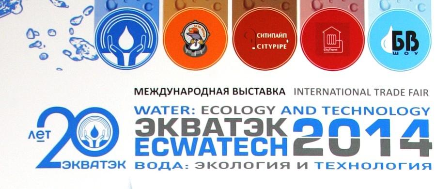 Участник Выставки: ЭКВАТЭК-2014 | Армацентр Москва