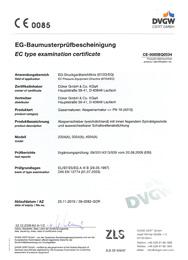 Сертификат DVGW на задвижки